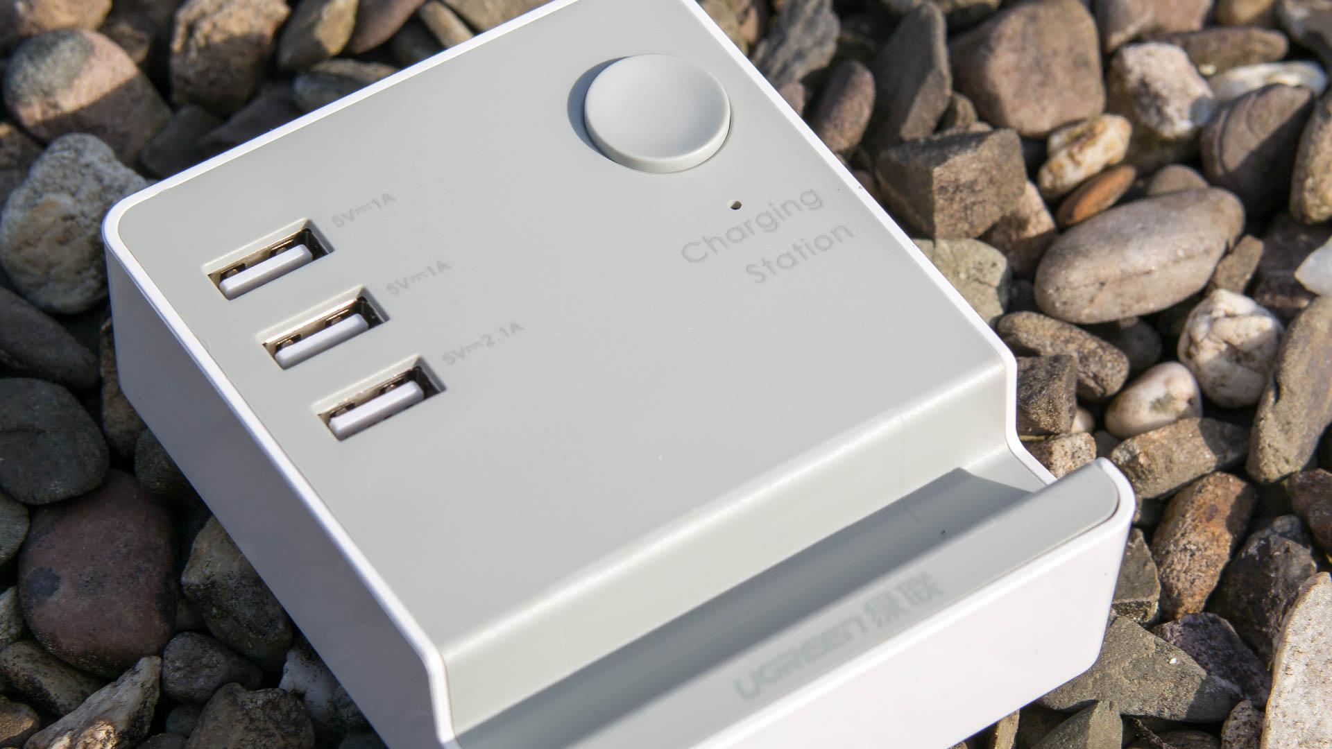 Test: Ugreen USB Ladestation