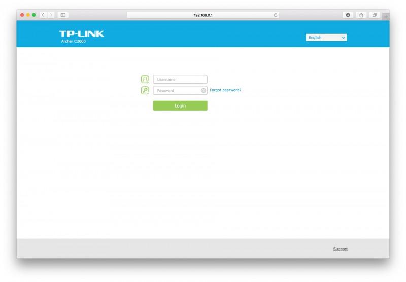 Der beste WLAN Router von TP-LINK im Test, TP-LINK Archer C2600 Benutzeroberfläche-1