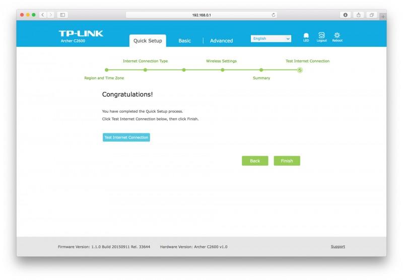 Der beste WLAN Router von TP-LINK im Test, TP-LINK Archer C2600 Benutzeroberfläche-9