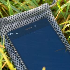 Das neue Wiko Pulp im Test, das Perfekte Budget Smartphone?