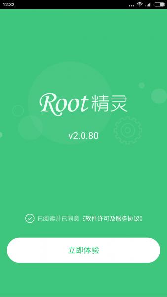 Xiaomi RedMi Note 3 Test Review Benutzeroberfläche (101)