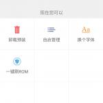 Xiaomi RedMi Note 3 Test Review Benutzeroberfläche (96)