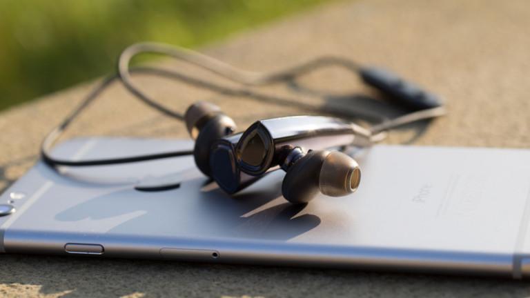 Klanglich starke Bluetooth Sport-Kopfhörer von Inateck im Test, die Inateck BH1001