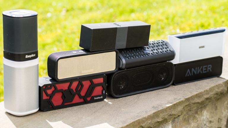 10 Bluetooth Lautsprecher unter 50€ im Vergleich (Anker, EasyAcc, Inateck, AUKEY, ……)