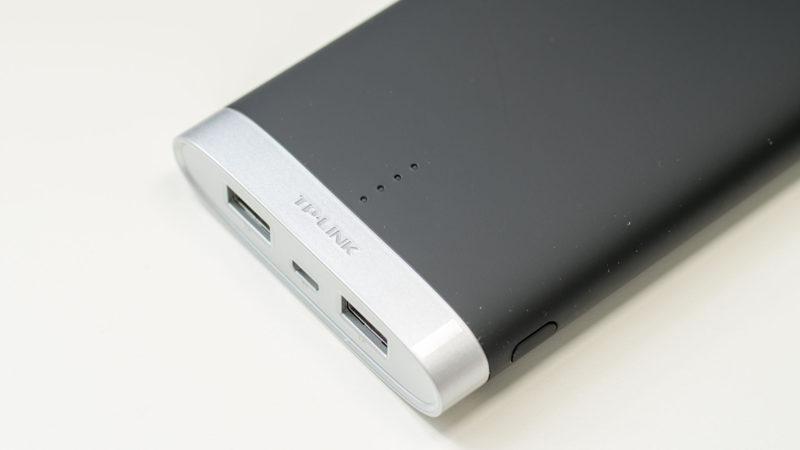 Die TP-LINK PB50 10000mAh Powerbank im Test, eine der besten Powerbanks-!-14