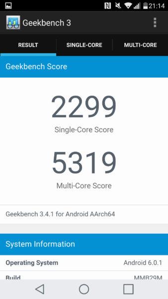 LG G5 Geekbench
