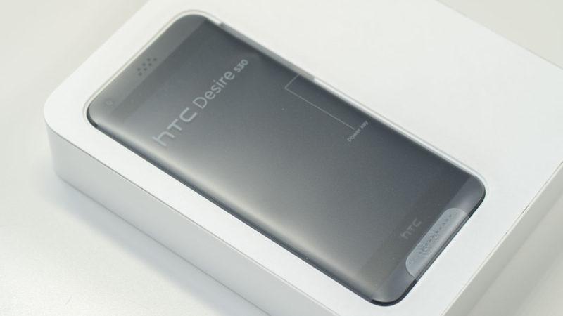 Das neue HTC Desire 530 im Test-2