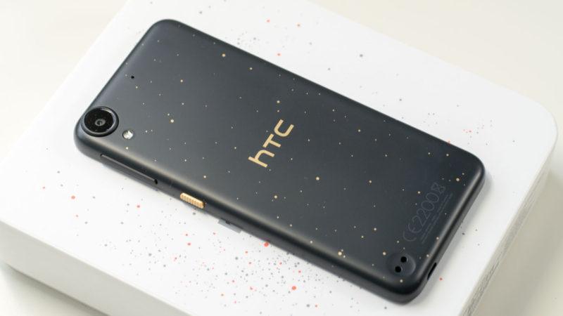 Das neue HTC Desire 530 im Test-6