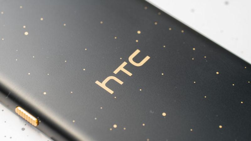 Das neue HTC Desire 530 im Test-7