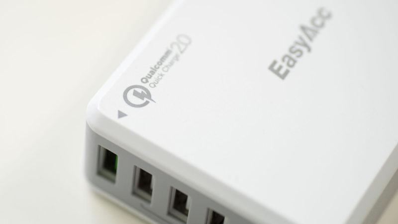 EasyAcc 50W USB Ladegerät mit Quick Charge 2.0 und 6-Ports im Test-4