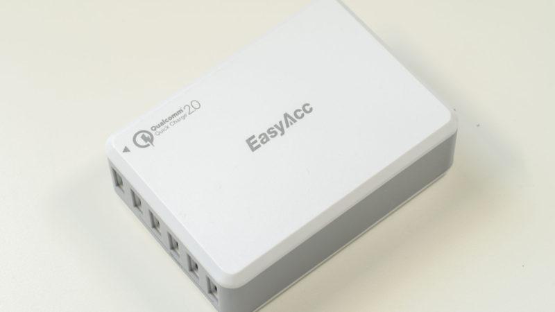 EasyAcc 50W USB Ladegerät mit Quick Charge 2.0 und 6-Ports im Test-9