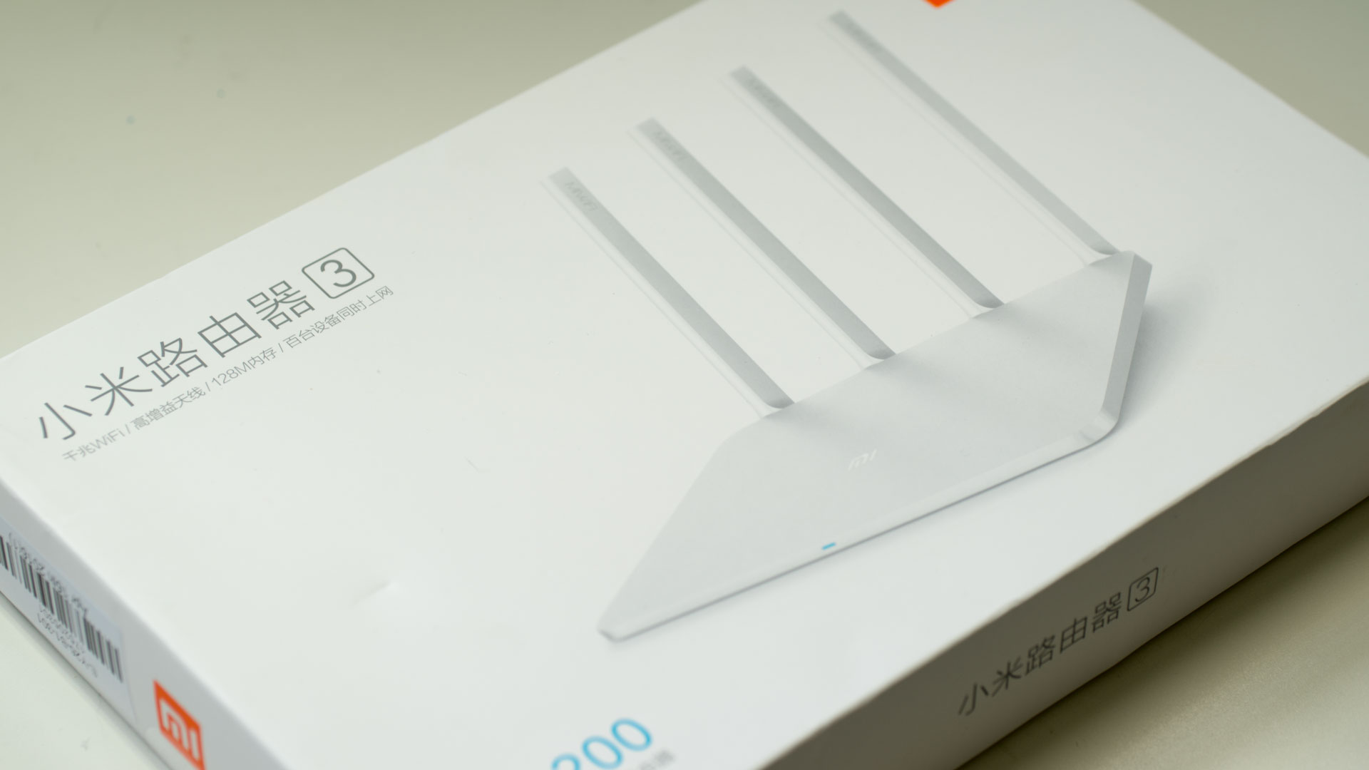 xiaomi mi wifi router 3 review first Windows