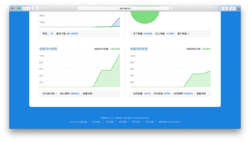 Xiaomi Mi WiFi Router 3 Test Review-12