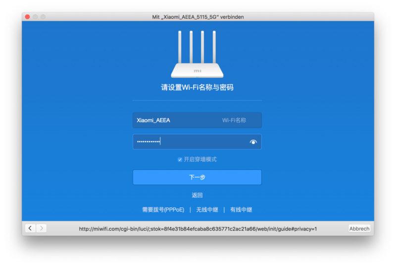 Xiaomi Mi WiFi Router 3 Test Review-4