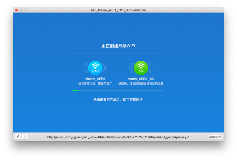 Xiaomi Mi WiFi Router 3 Test Review-7