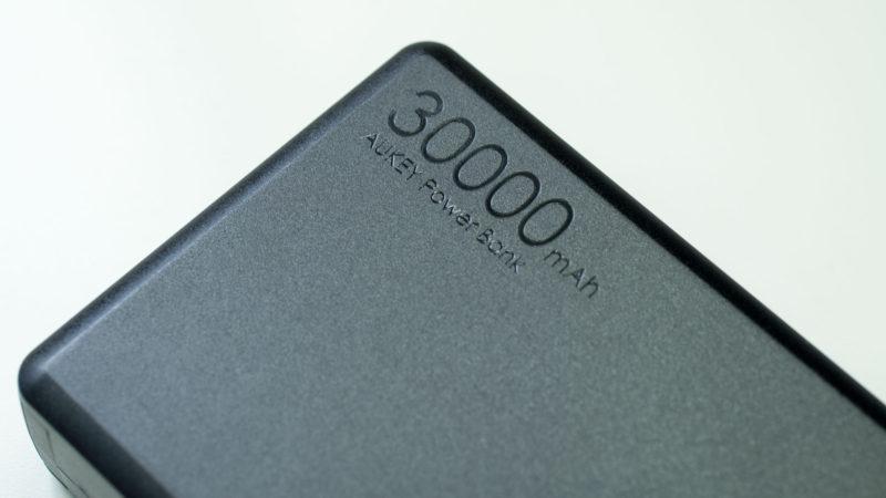 30000mAh Kapazität, AUKEYs neue Monster Powerbank im Test (AUKEY PB-Y3 30000mAh mit Quick Charge 3.0)-11