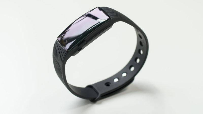 Das ID107 -Veryfit 2.0- Fitness Armband im Test, hervorragende Leistung für kleines Geld(15€)!-6