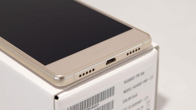 Huawei P9 Lite Test-3