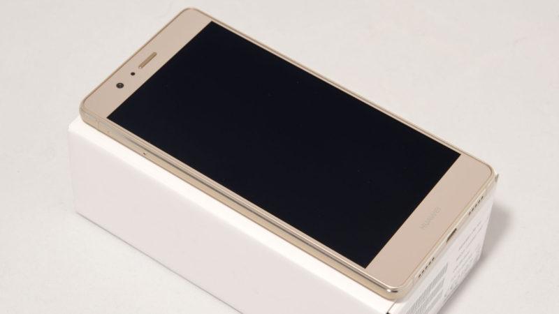 Huawei P9 Lite Test-5