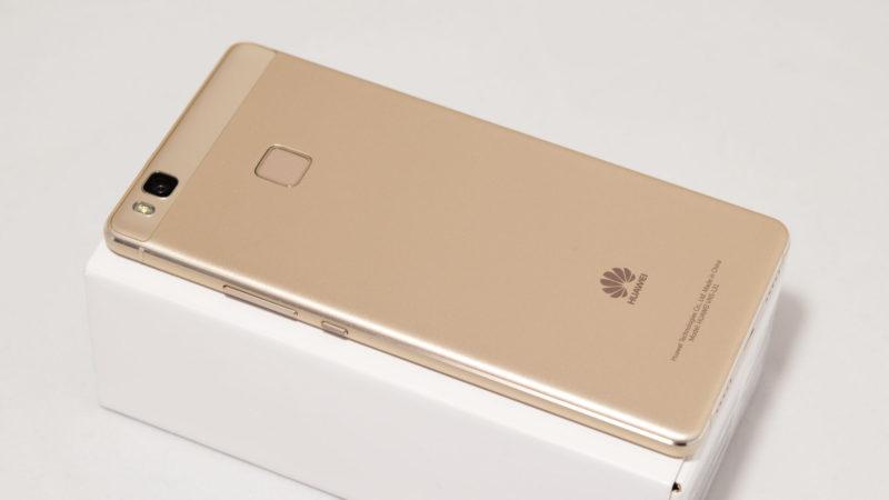 Huawei P9 Lite Test-6