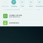 Xiaomi MI MAX Software-30