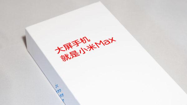 Xiaomi MI MAX Test-1
