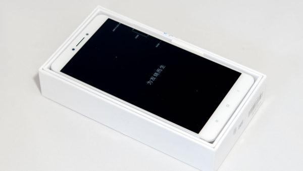 Xiaomi MI MAX Test-3