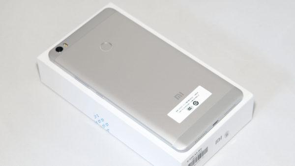 Xiaomi MI MAX Test-6