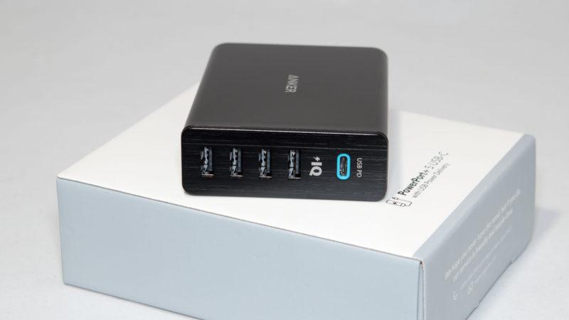 Anker PowerPort+ 5 Premium Test-3