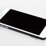 12x-huellen-fuers-iphone-7-von-artwizz-spigen-terrapin-usw-im-vergleich-35