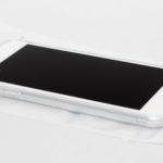 12x-huellen-fuers-iphone-7-von-artwizz-spigen-terrapin-usw-im-vergleich-50