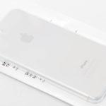 5x-durchsichtige-huellen-fuer-das-iphone-7-plus-im-vergleich-17