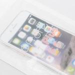 5x-durchsichtige-huellen-fuer-das-iphone-7-plus-im-vergleich-22