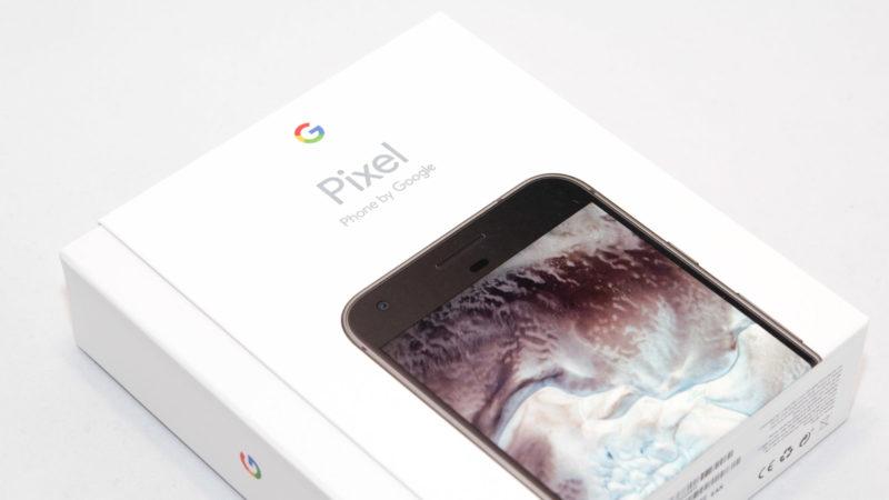 das-google-pixel-xl-im-test-1