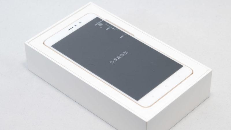 xiaomi-mi5s-plus-test-3