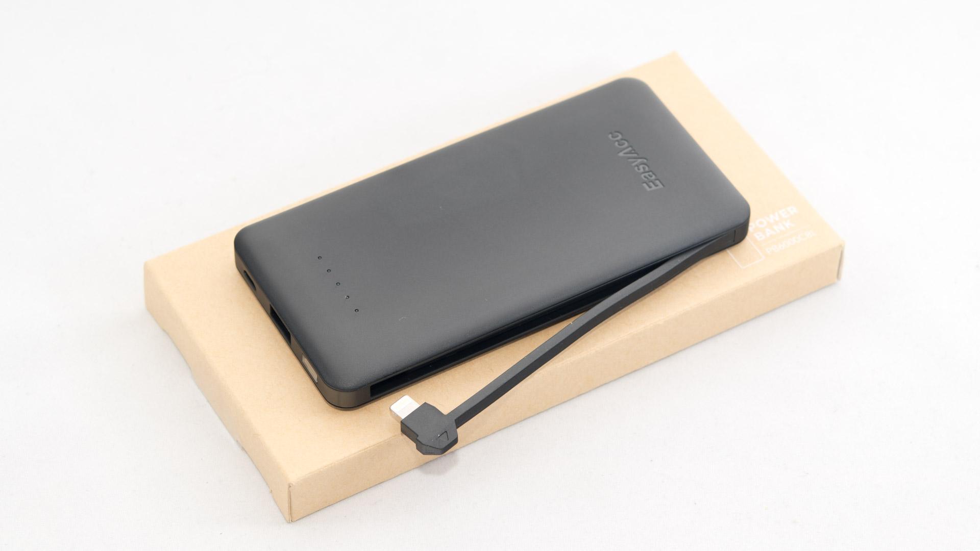 easyacc pb6000cbl 6000mah powerbank mit intigriertem apple. Black Bedroom Furniture Sets. Home Design Ideas