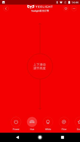 xiaomi-yeelight-smart-led-streifen-im-test-13