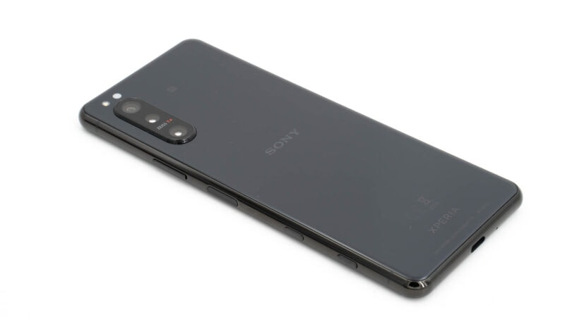 Sony Xperia 5 Ii Im Test 5