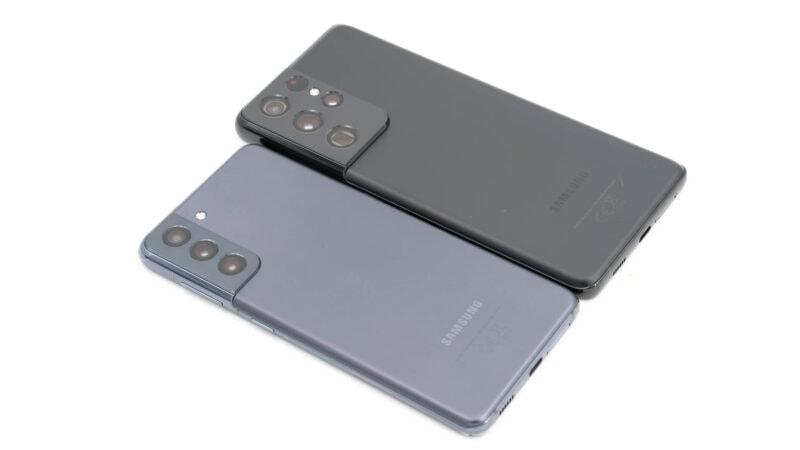 Samsung Galaxy S21 Ultra Test 2