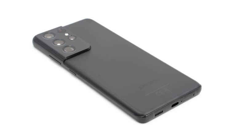 Samsung Galaxy S21 Ultra Test 3