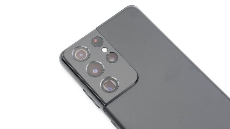 Samsung Galaxy S21 Ultra Test 6