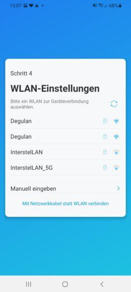reolink app (2)